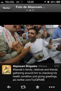 Al Qassam 1