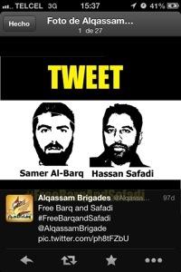 Al Qassam 4